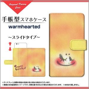 iPhone 7 Plus 保護フィルム付 手帳 スマホ カバー イラスト docomo au SoftBank スタンド機能 ip7p-f-book-sli-wad-109