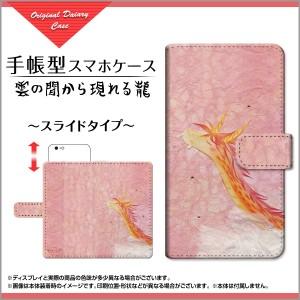 iPhone 7 ガラスフィルム付 手帳型 スマホ ケース docomo au SoftBank デザイン 雑貨 小物 プレゼント ip7-gf-book-sli-yano-061