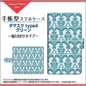 ガラスフィルム付 GALAXY Note20 Ultra 5G SCG06 手帳型 スマホカバー 貼り付けタイプ 花柄 デザイン scg06-gf-book-tab-ask-001-183