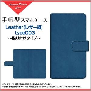 手帳型 スマホ ケース 貼り付けタイプ Google Pixel 5 レザー調 メンズ レディース pix5-book-tab-cyi-kawa-003