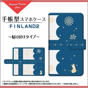 手帳型 スマホ ケース 貼り付けタイプ LG style3 L-41A イラスト 特価 通販 プレゼント l41a-book-tab-fin-001
