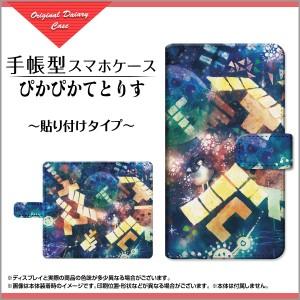手帳型 スマホ カバー 貼り付けタイプ Mi Note 10 イラスト スタンド機能 min10-book-tab-ike-013