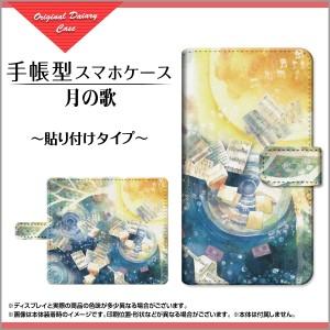 手帳型 スマホ カバー 貼り付けタイプ Mi Note 10 イラスト スタンド機能 min10-book-tab-ike-015