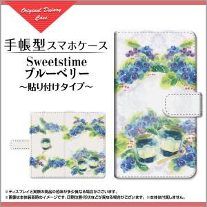 手帳型 スマホ カバー 貼り付けタイプ Mi Note 10 イラスト スタンド機能 min10-book-tab-ike-018