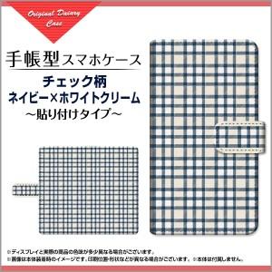Google Pixel 5 手帳型 スマホカバー 貼り付けタイプ チェック 人気 定番 pix5-book-tab-mbcy-001-012