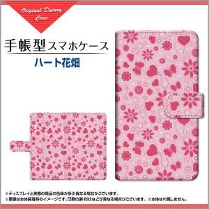 手帳型 スマホ ケース 回転タイプ/貼り付けタイプ LEITZ PHONE 1 ハート 雑貨 メンズ レディース leph1-book-tar-cyi-007