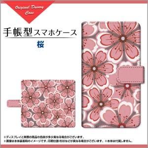 手帳型 スマホ ケース 回転タイプ/貼り付けタイプ LEITZ PHONE 1 桜 メンズ レディース デザインカバー leph1-book-tar-cyi-009