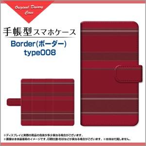 保護フィルム付 LEITZ PHONE 1 手帳型 スマホ ケース 回転タイプ/貼り付けタイプ leph1-f-book-tar-cyi-border-008