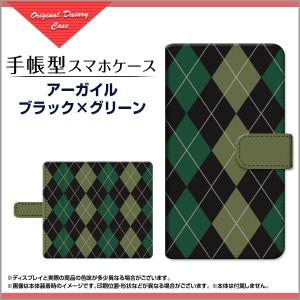 保護フィルム付 LEITZ PHONE 1 手帳型 スマホ ケース 回転タイプ/貼り付けタイプ leph1-f-book-tar-mbcy-001-016