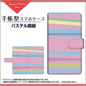 保護フィルム付 LEITZ PHONE 1 手帳型 スマホ ケース 回転タイプ/貼り付けタイプ leph1-f-book-tar-mbcy-001-039
