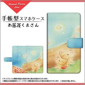 保護フィルム付 XPERIA 1 III SO-51B SOG03 SoftBank 手帳型 スマホ ケース 回転タイプ/貼り付けタイプ xpe1iii-f-book-tar-yano-004