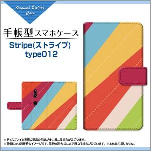 手帳型 スマホケース XPERIA XZ2 [SO-03K SOV37 702SO] docomo au SoftBank ストライプ メンズ レディース xz2-book-cyi-stripe-012