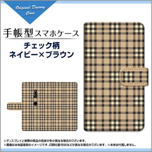 ガラスフィルム付 手帳型 スマホカバー XPERIA XZ2 [SO-03K SOV37 702SO] docomo au SoftBank チェック xz2-gf-book-mbcy-001-011
