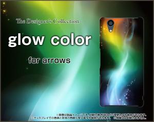 arrows NX [F-01K] TPU ソフト ケース カラフル 雑貨 メンズ レディース プレゼント f01k-tpu-cyi-001-024