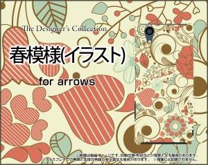 arrows NX [F-01K] スマートフォン ケース docomo 春 人気 定番 売れ筋 通販 f01k-cyi-001-109