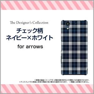 ガラスフィルム付 arrows NX [F-01K] TPU ソフト ケース チェック 人気 定番 売れ筋 通販 f01k-gftpu-mibc-001-009