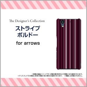 保護フィルム付 arrows NX [F-01K] TPU ソフト ケース ストライプ 人気 定番 売れ筋 通販 f01k-ftpu-mibc-001-050