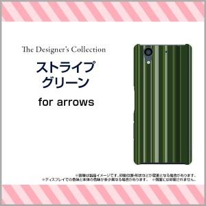 保護フィルム付 arrows NX [F-01K] TPU ソフト ケース ストライプ 人気 定番 売れ筋 通販 f01k-ftpu-mibc-001-051