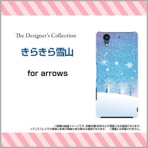 スマホ ケース 保護フィルム付 arrows NX [F-01K] docomo 冬 デザイン 雑貨 小物 f01k-f-mibc-001-166