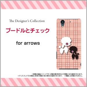 スマホ ケース 保護フィルム付 arrows NX [F-01K] docomo チェック デザイン 雑貨 小物 f01k-f-mibc-001-238