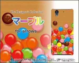 スマホ カバー 保護フィルム付 arrows NX [F-01K] docomo マーブル かわいい おしゃれ f01k-f-nnu-002-006