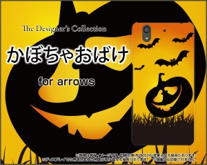 arrows Be [F-04K] アローズ ビー docomo スマートフォン ケース ハロウィン 人気 定番 売れ筋 通販 f04k-cyi-001-086