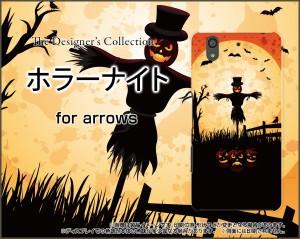 arrows Be [F-04K] アローズ ビー docomo スマートフォン ケース ハロウィン 人気 定番 売れ筋 通販 f04k-cyi-001-087