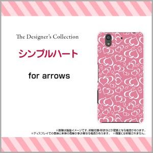 arrows Be [F-04K] docomo TPU ソフト ケース ハート 人気 定番 売れ筋 通販 デザインケース f04k-tpu-mibc-001-019