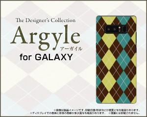 GALAXY Note8 [SC-01K/SCV37] スマホ ケース docomo au アーガイル 雑貨 メンズ レディース プレゼント gan8-argyle001