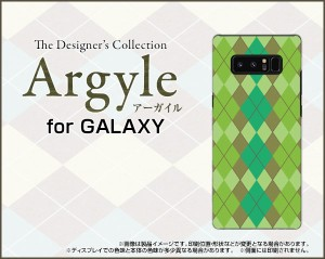 全面ガラスフィルム付 GALAXY Note8 [SC-01K/SCV37] スマホ ケース アーガイル 雑貨 メンズ レディース プレゼント gan8-gf-argyle003