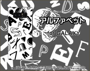 全面ガラスフィルム付 GALAXY Note8 [SC-01K/SCV37] TPU ソフト ケース イラスト 雑貨 メンズ レディース gan8-gftpu-ask-001-066