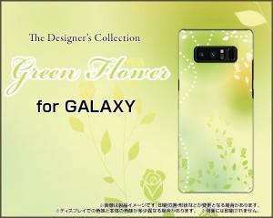 全面ガラスフィルム付 GALAXY Note8 [SC-01K/SCV37] TPU ソフト ケース 花柄 雑貨 メンズ レディース プレゼント gan8-gftpu-cyi-001-038
