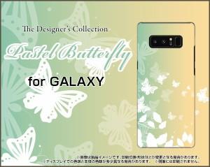 GALAXY Note8 [SC-01K/SCV37] TPU ソフト ケース どこも えーゆー 花柄 人気 定番 売れ筋 通販 gan8-tpu-cyi-001-047