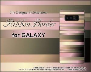 GALAXY Note8 [SC-01K/SCV37] TPU ソフト ケース どこも えーゆー ボーダー 人気 定番 売れ筋 通販 gan8-tpu-cyi-001-048