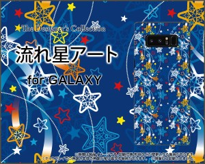 GALAXY Note8 [SC-01K/SCV37] TPU ソフト ケース どこも えーゆー 星 人気 定番 売れ筋 通販 gan8-tpu-cyi-001-062