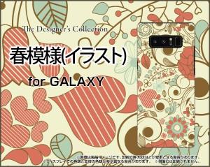 全面ガラスフィルム付 GALAXY Note8 [SC-01K/SCV37] TPU ソフト ケース 春 人気 定番 売れ筋 通販 gan8-gftpu-cyi-001-109