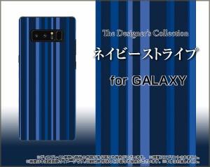 スマホ カバー 全面ガラスフィルム付 GALAXY Note8 [SC-01K/SCV37] ストライプ かわいい おしゃれ ユニーク 特価 gan8-gf-nnu-002-039