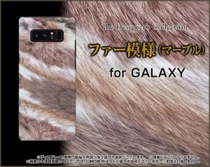TPU ソフト ケース 保護フィルム付 GALAXY Note8 [SC-01K/SCV37] シック かわいい おしゃれ ユニーク gan8-ftpu-nnu-002-096