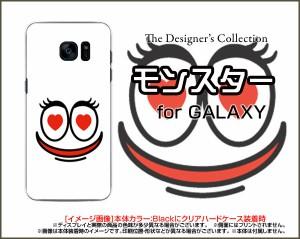 GALAXY S7 edge [SC-02H SCV33] スマホ ケース docomo au イラスト 雑貨 メンズ レディース プレゼント gas7e-ask-001-085