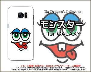 GALAXY S7 edge [SC-02H SCV33] スマホ ケース docomo au イラスト 雑貨 メンズ レディース プレゼント gas7e-ask-001-086
