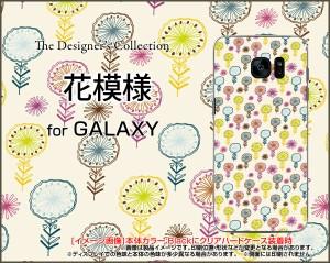GALAXY S7 edge [SC-02H SCV33] スマホ カバー docomo au 花柄 人気 定番 売れ筋 通販 デザインケース gas7e-cyi-001-072