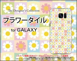 GALAXY S7 edge [SC-02H SCV33] スマホ カバー docomo au 花柄 人気 定番 売れ筋 通販 デザインケース gas7e-cyi-001-073
