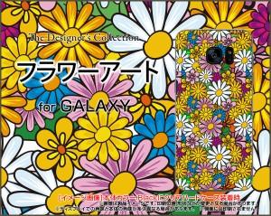 GALAXY S7 edge [SC-02H SCV33] スマホ カバー docomo au 花柄 人気 定番 売れ筋 通販 デザインケース gas7e-cyi-001-074