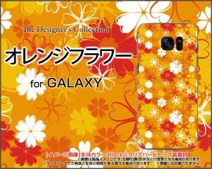 GALAXY S7 edge [SC-02H SCV33] スマホ カバー docomo au 花柄 人気 定番 売れ筋 通販 デザインケース gas7e-cyi-001-076