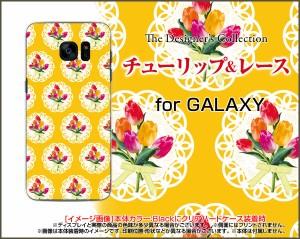 TPU ソフト ケース GALAXY S7 edge [SC-02H SCV33] docomo au 花柄 かわいい おしゃれ ユニーク 特価 gas7e-tpu-nnu-002-114