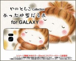 スマートフォン カバー GALAXY S7 edge [SC-02H SCV33] docomo au 雪だるま 激安 特価 通販 プレゼント デザインカバー gas7e-yano-040