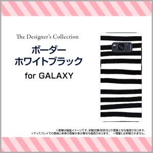 保護フィルム付 GALAXY S8 [SC-02J SCV36] スマートフォン ケース docomo au ボーダー 人気 定番 売れ筋 通販 gas8-f-mibc-001-035