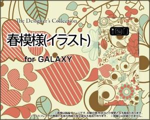 GALAXY S8+ [SC-03J SCV35]  TPU ソフト ケース docomo au 春 人気 定番 売れ筋 通販 デザインケース gas8p-tpu-cyi-001-109