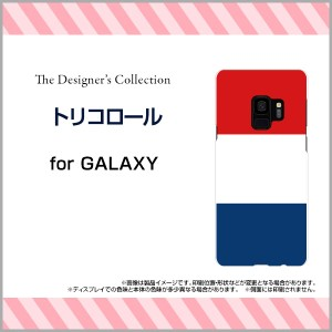 GALAXY S9 [SC-02K SCV38] スマートフォン ケース docomo au ボーダー 人気 定番 売れ筋 通販 gas9-mibc-001-036