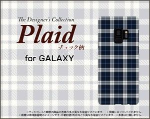 スマートフォン ケース GALAXY S9 [SC-02K SCV38] docomo au チェック かわいい おしゃれ ユニーク 特価 gas9-plaid003